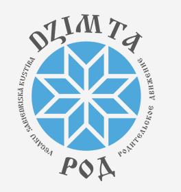 """""""Dzimta"""""""