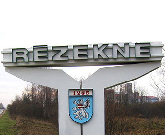 "Entrance to the city of Rezekne. Sign: ""Rezekne 1285"""