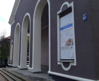 Rēzeknes pilsētas nacionālo biedrību kultūras nams