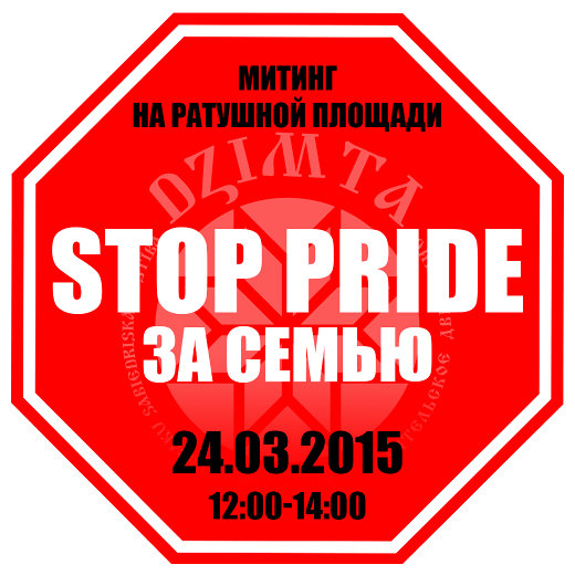 Митинг на Ратушной площади 24.03.2015 12:00-14:00